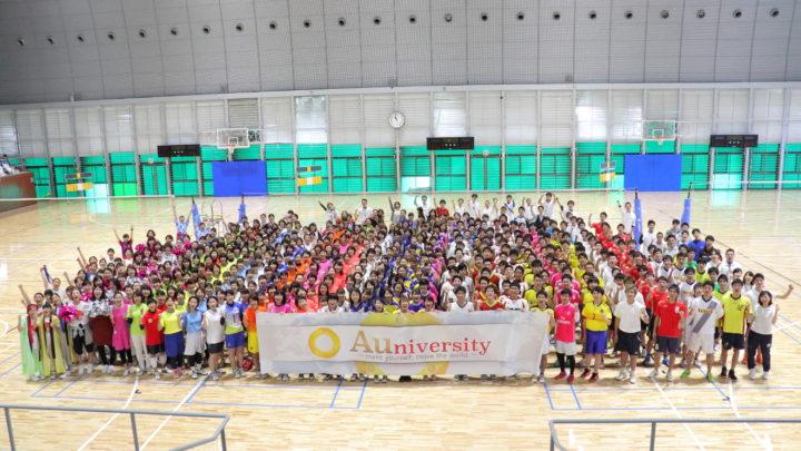 第2回 AuniversityCupバレーボール大会