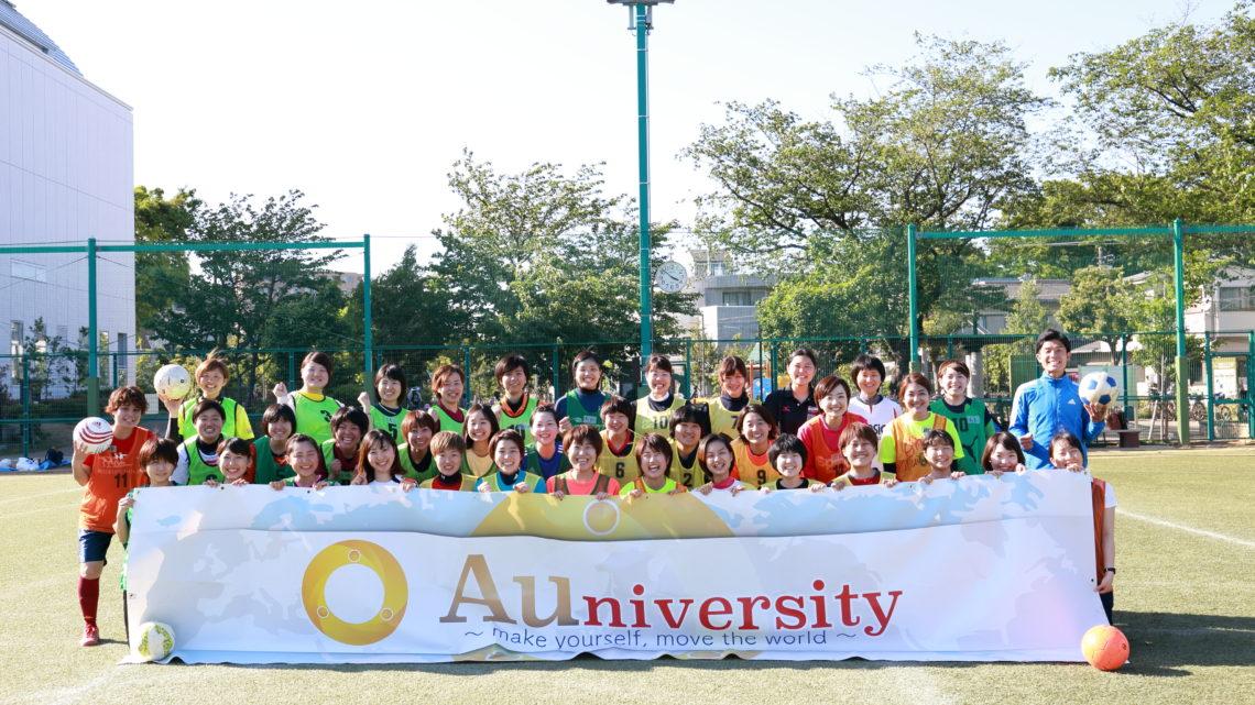 20170504 Women's Soccer