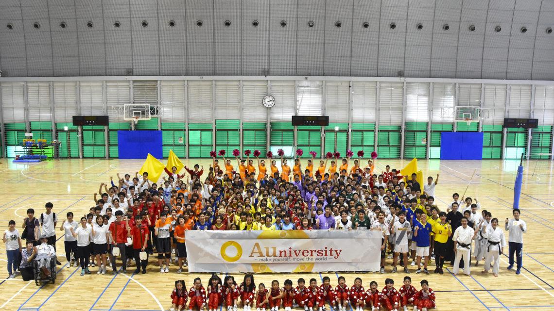 第3回 AuniversityCup バレーボール大会