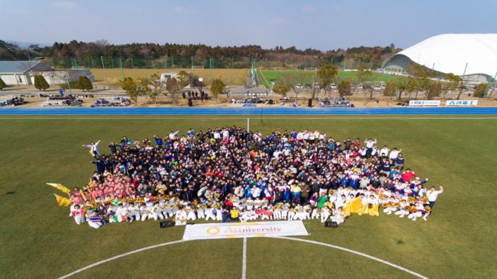 """再オープンしたJヴィレッジで、""""スポーツ×ART×復興""""イベント「Auniversity Festival in 福島」開催!"""