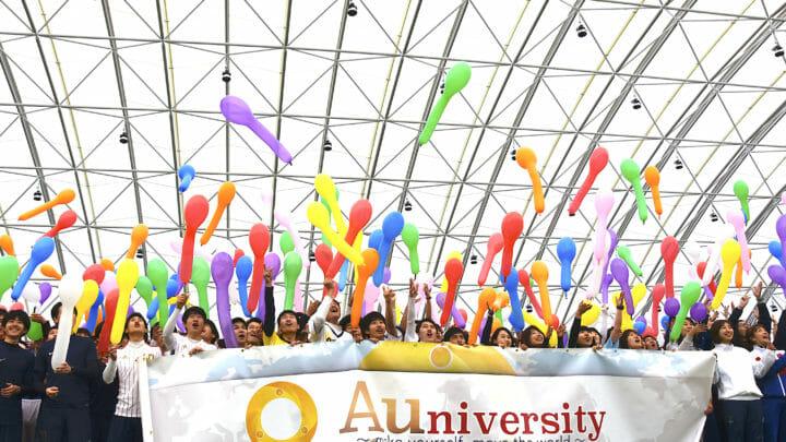 【開催中止】Auniversity Festival in福島 開催要項