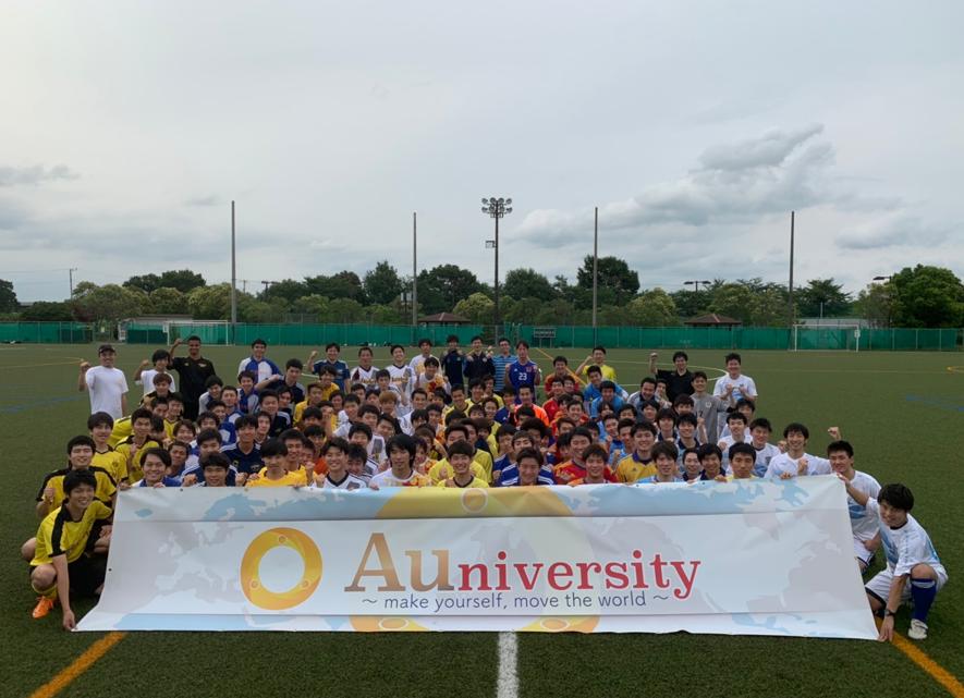 【イベントレポート】 Auniversity Cupサッカー大会2019夏を開催!
